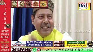 बिहार विधान सभा के निवेदन समिति के सभापति सहराजद के मुख्य प्रवक्ता भाई वीरेंद्र पहुंचे सीवान