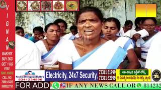 TELANGANA ASHA WORKERS STAGE PROTEST, DEMANDING FOR FIXED SALARIES | BELLAMPALLI | MNCL | TS