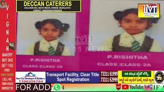 BOLERO VEHICLE COLLIDED KID, RISHITHA SPOT DEAD AT AVB PURAM | KP | HYD | TS