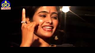 Balmukand ,Sushila|  Cg Song | Paan khawade Bhato Mola | ChhattisgarhiGeet |  HD VIDEO 2019 |  SG