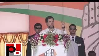 Congress President Rahul Gandhi addressing a  Public Meeting at Bhawanipatna, Odisha