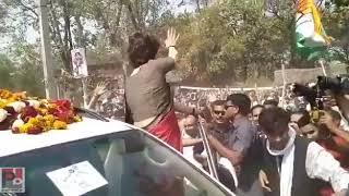 कांग्रेस महासचिव प्रियंका गाँधी वाड्रा अटका गांव अयोध्या से निकलीं