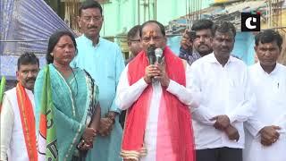 CM Raghubar Das holds 'Johar Jan Ashirwad Yatra' roadshow in Jharkhand's Jamtara