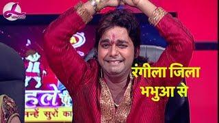 Pawan Singh - हो उनकर नथिया बरामद भइल हमरा रंगीला जिला भभुआ से - Lollypop Bhojpuri