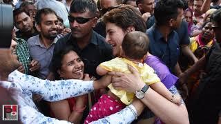 नियत नेक है, भारत एक है