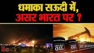 पेट्रोल-डीजल की कीमतों में 5-6 प्रति लीटर तक होगी बढ़ोत्तरी ! जनता की जेब पर पेट्रोल-डीजल की मार !