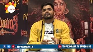 Director Navarasan About Damayanthi (Kannada) || Radhika Kumaraswamy || Navarasan