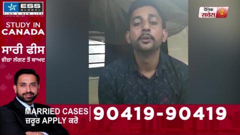 Exclusive: Pakistan के लिए जासूसी के इल्जाम में पकड़े गए युवक का सुनें कबूलनामा