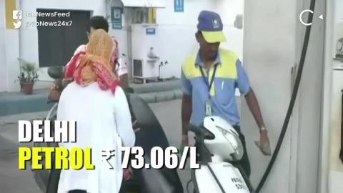 पेट्रोल-डीजल की कीमतों में फिर बढ़ोतरी