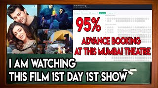 Pal Pal Dil Ke Pass Day 1 Advance Booking Report In This  Mumbai Theater Is 95 Percent
