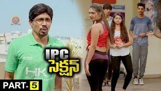 IPC Section Bharya Bhandu Part 5    Latest Telugu Full Movies    Bhavani HD Movies