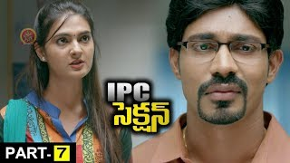 IPC Section Bharya Bhandu Part 7 || Latest Telugu Full Movies || Bhavani HD Movies
