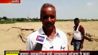 आसीद:खारी नदी से लगातार बजरी खनन जारी,बजरी माफ़िययाओ ने खनन के दौरान तोड़ी पाइपलाइन
