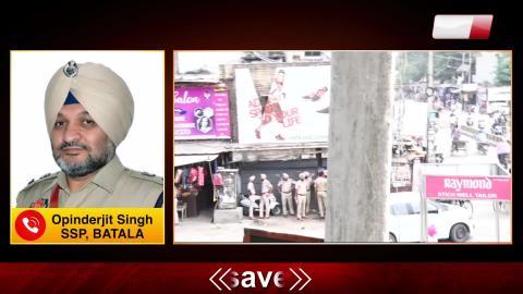 Exclusive: सुनें धरने पर जा रहे Simarjit Bains की गिरफ्तारी पर क्या बोले SSP Batala