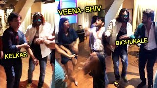 Shiv Thakre And Bichukale DANCE, Shiv-Veena JHINGAT Dance | Bigg Boss Marathi 2 Party