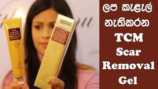 TCM Scar Removal For Acne Marks,Scars And Stretch Marks