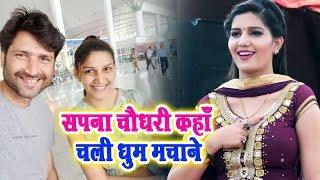 Sapna_Chaudhari  ||  Live Show