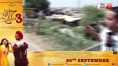 Exclusive Interview : किसान नेता Jagmohan Singh से सुनिए कब तक लगेगा Patiala में  Morcha