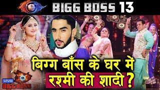 Bigg Boss 13 | Rashmi Desai To Marry Her Alleged Boyfriend In Bigg Boss House | Salman Khan Show
