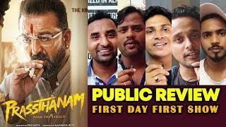 Prasthanam PUBLIC REVIEW | First Day First Show | Sanjay Dutt, Jackie Shroff, Manisha Koirala