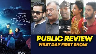 Pal Pal Dil Ke Pass PUBLIC REVIEW | First Day First Show | Karan Deol, Saher Bamba