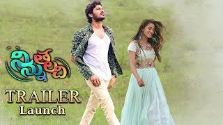 Ninnu Thalachi Trailer Launch Event Highlights || Vamsi, Stephy Patel || Bhavani HD Movies