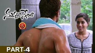 Nuvvala Nenila Movie Part 4 -  Varun Sandesh, Poorna || Bhavani HD Movies