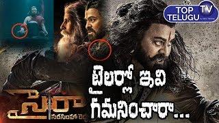 Mega Fans Memes On Syee Raa  Narasimha Reddy Movie | Sye Raa Narasimha Reddy | Top Telugu  TV