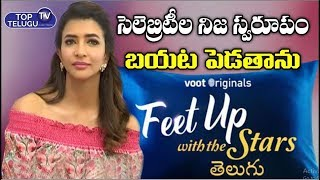 Manchu Lakshmi Press Meet On Feet Up With The Stars Telugu Show | Voot |  Top Telugu TV