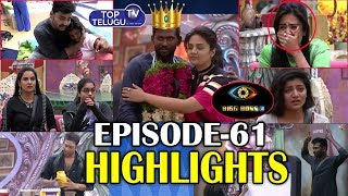 Bigg Boss Episode 61 Highlights | Mahesh Vitta | Baba Bhaskar | Bigg Boss 3 Telugu  | Top Telugu TV