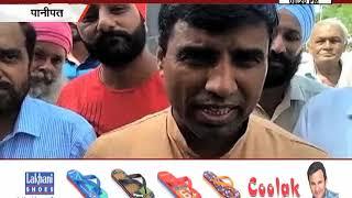 विधायक #Mahipal_Dhanda ने गांव महमुदपुर के ग्रामीणों को दी 3 #CRORE की सौगात