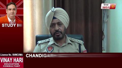 Barnala में Punjab Police के मुलाज़िम की Viral Video के बाद विभाग ने लिए बड़ा Action