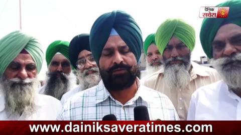 Bhulath में  भारतीय किसान Union ने Punjab के किसानों को की Appeal
