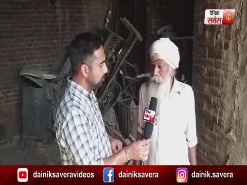 Sangrur में बिना छत्त के रह रहे 3 बुज़ुर्ग भाइयों की सरकार ने नहीं की कोई मदद