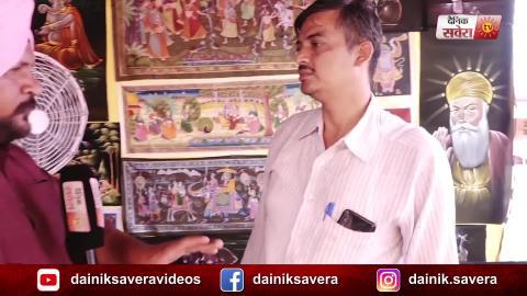 Exclusive: Baba Farid के मेले में अनोखे ढंग से Painting करने वाले Artists ने लोगों को किया आकर्षित