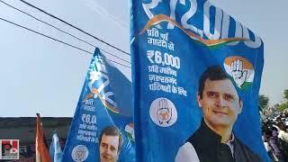 अमेठी में कांग्रेस अध्यक्ष राहुल गाँधी और कांग्रेस महासचिव प्रियंका गाँधी के रोड शो में जनसैलाब
