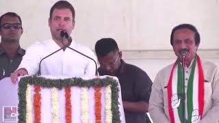 Congress President Rahul Gandhi addresses a public meeting in Kolar, Karnataka