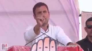 Congress President Rahul Gandhi addresses a public meeting in Junagadh, Gujarat