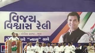 Congress President Rahul Gandhi addresses a public meeting in Bhuj, Gujarat