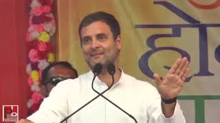 Congress President Rahul Gandhi addresses public meeting in Bilaspur, Chhattisgarh