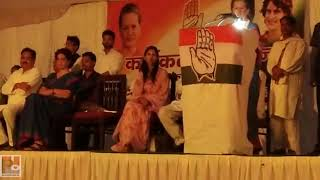 UPA Chairperson Sonia Gandhi addresses a public meeting at Raebareli  01