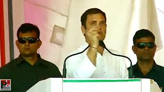 Congress President Rahul Gandhi addresses a public meeting in Jalore, Rajasthan