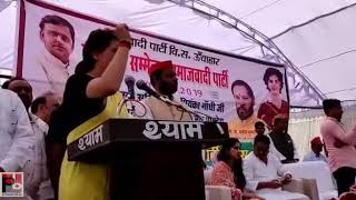 Congress General Secretary Priyanka Gandhi Vadra in Sawapur village in Unchahar