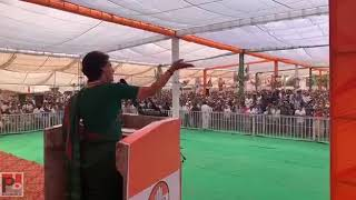 Priyanka Gandhi Vadra addresses a public meeting at Hisar, Haryana