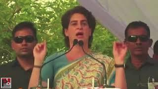 Priyanka Gandhi Vadra addresses a public meeting in Jaunpur, Uttar Pradesh