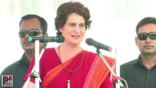 Priyanka Gandhi Vadra addresses a Public Meeting in Salempur, Uttar Pradesh