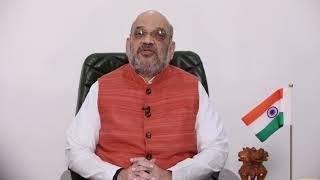 HM Shri Amit Shah's message on 'Hindi Diwas' - Telugu