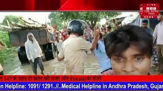 बिना हेलमेट लगाए पुलिस ने जब हेलमेट का पूछा युवक ने पुलिस की जमकर पिटाई की वीडियो हुआ वायरल