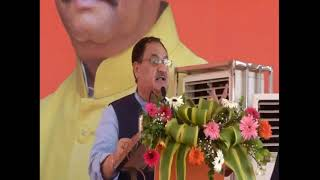 Shri JP Nadda addresses Shakti Kendra & Booth Sammelan in  Chaibasa, Jharkhand