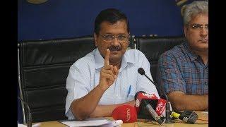 BJP की महिला विरोधी मानसिकता को किया बेनकाब | Aam Aadmi Party Latest Press Conference